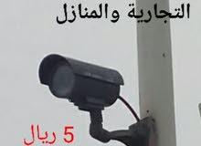 كاميرا مراقبة للتمويه وتخويف