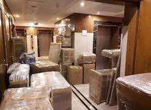 Tabarak furniture Movers 0509682879