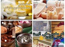 حمام مغربي ملكي لنساء  في بيتك قبل العيد