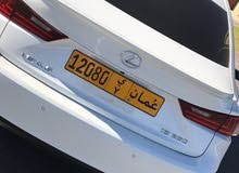 لكزس is350 موديل 2014