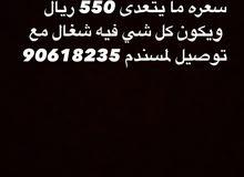 مطلوب لكزسls400 يتواصل معي اللي خاطره يبيع