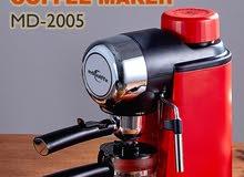 ماكينة صنع قهوه من fxunshi