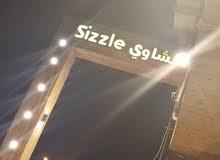 مطلوب شباب للعمل في مطعم وشخص علي الشوايه0921160824