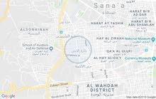 للايجار شقه مفروش مكونه من غرفتين وحمام  قريب الجامعه الجديد