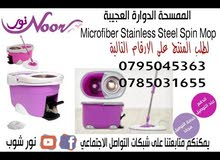 Microfiber Stainless Steel Spin Mop