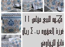 كميم للبيع دبل غرزه مقاس  11 عمانيه خياطه يد)(العقده)