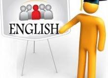 مطلوب مدربين او مدرسين في اللغة الانجليزية و فرنسية و الاسبانية