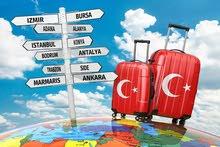 خدمات التاشيرة التركية استيكر او الكترونية VIP