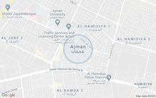 سكن مشترك في عجمان