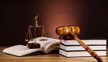 مكتب محاماة مجاز لدى كافة محاكم المملكة