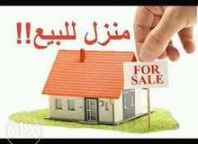 منزل مميز للبيع بسعر 270 الف دينار ... بمطبخ راكب ... وكراج ... بمنطقة طبربور ... بالقرب من الخدمات