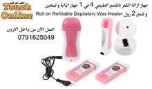 جهاز ازالة الشعر بالشمع الطبيعي 4 في 1 جهاز اذابة و تسخين و شمع 2 رول Roll on Wa