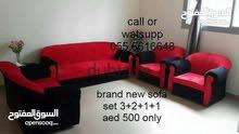 أريكة 7 مقاعد جديدة