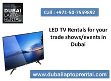 LED TV Rental Dubai - Dubai Laptop Rental