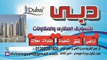 مقر تجارى مرخص 420م على دورين بمدينة نصر يصلح بنك او شركة