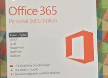 للبيع مايكرو سوفت اوفس جديد / Microsoft Office