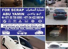 نشتري جميع انواع السيارات السكراب والمدعومه والمستعمله 0507006990