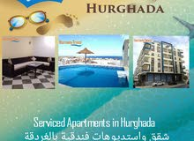 For rent in Hurghada