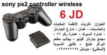 Sony Playstation  يد بلاستيشن 2+3+4