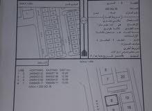 ارض سكني تجاري للبيع