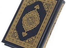 محفظ قرآن مصري ( ليسانس شريعة - إجازة حفص عن عاصم - معهد القراءات )