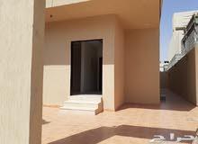 شقق ٣ غرف نوم للايجار في الرياض حي النرجس
