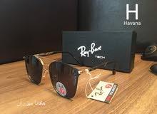 نظارة ريبان - عدسة معالجة أصلية