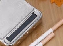 مكينة لف سجائر / Cigarette maker