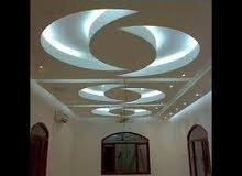 هاني لاعمال الاسقف المعلقة (جبس امبور +اسقف+60×60+ضامبة+قواطع+اسمن بورد)