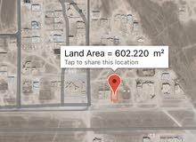 للبيع ارض في صلالة- عوقد الشمالية