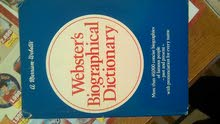 websters biographical  dictionary