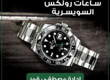 مطلوب شراء ساعه Omegaa Watch
