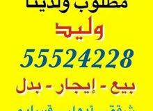 3 rooms 2 bathrooms apartment for sale in Al AhmadiMangaf