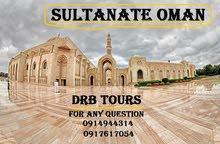 تاشيرة سلطانة عمان