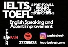 British Education Academy (IGCSE, A-Level & IB) – Bahrain