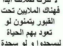 slm ana kan9lab 3la khedema 3andi prmi B bghit nihdam fin makan