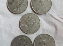 عملات قديمة للمملكة العربية السعودية