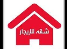 السلام عليكم تاني ساكن  بنايه جديده  عوئل  موجود غرفتين  صاله  مفروش شامل كل شي