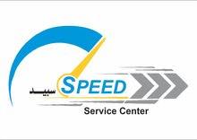 مطلوب فني صالة في مركز السرعة لخدمات الصالة