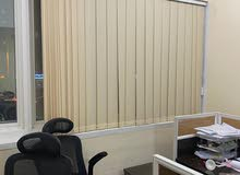 Office window curtains blinds