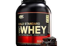 ON whey gold standard 2 kilo