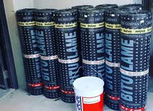 Waterproofing, decorative painting trading