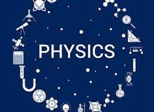 احمد الروبي شرح فيزياء للثانويه العامه والتعليم الجامعي