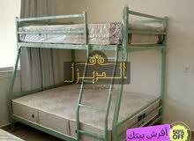 السرير الدورين بسعر مغري جدا