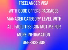 contact for more information