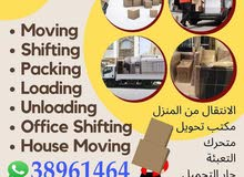 Low Price house villa flat office shop store packer movers delivery