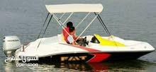 قارب مع محرك ( جديد )