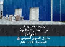 للايجار مستودع في عجمان الجرف