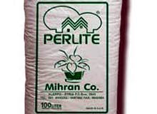 البيرلايت الزراعى   يساعد على خصوبة التربة  ويوفر اكثر من 50% من المياه