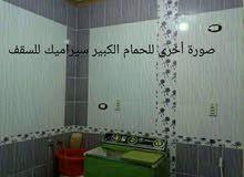 شقة للبيع في القاهرة 140 م2